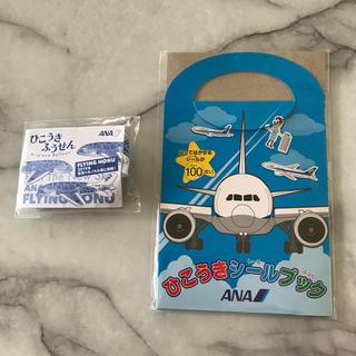 エーエヌエー(ゼンニッポンクウユ)(ANA(全日本空輸))のANA  おもちゃ シールセット(知育玩具)