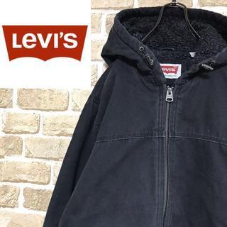 Levi's - 【リーバイス】ボアインナー 肉厚ジップアップブルゾン ブラック フーディー