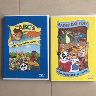 ディズニー(Disney)のワールドファミリー Zippy DVD (知育玩具)