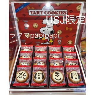 ユニバーサルスタジオジャパン(USJ)の新品未使用 USJ限定 スヌーピー タルトクッキー(菓子/デザート)