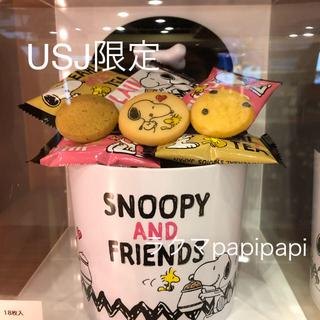ユニバーサルスタジオジャパン(USJ)の新品未使用 USJ限定 スヌーピー クッキー お菓子(菓子/デザート)