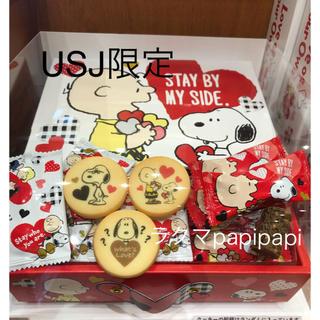 ユニバーサルスタジオジャパン(USJ)の新品未使用 USJ限定 スヌーピー お菓子 クッキー クランチ(菓子/デザート)