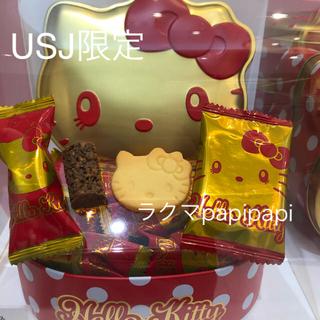 ユニバーサルスタジオジャパン(USJ)の新品未使用 USJ限定 キティちゃん お菓子 クッキー クランチ(菓子/デザート)