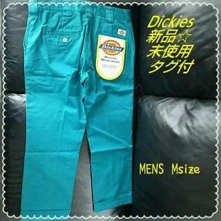 ディッキーズ(Dickies)のDickies新品タグ付ブルー系綿パンM(デニム/ジーンズ)