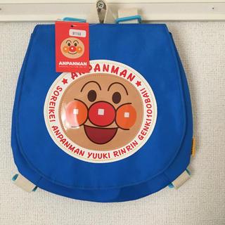 アンパンマン(アンパンマン)の新品 アンパンマンリュック 青(リュック/バックパック)