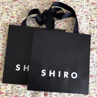 シロ(shiro)のshiro  紙袋 2枚セット 小サイズ(ショップ袋)