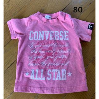 コンバース(CONVERSE)のコンバース 半袖 Tシャツ 80 ピンク 男女兼用(Tシャツ)