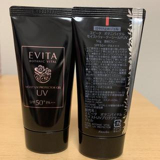 エビータ(EVITA)のエビータ ボタニバイタル モイストウォーターシールドUV(日焼け止め/サンオイル)