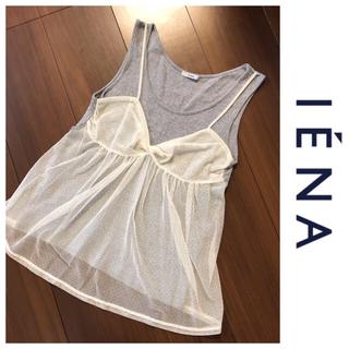 イエナ(IENA)のイエナ  レースビスチェ レイヤード風タンクトップ (タンクトップ)