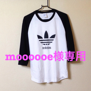 アディダス(adidas)の9/30までお取り置き★(Tシャツ(長袖/七分))