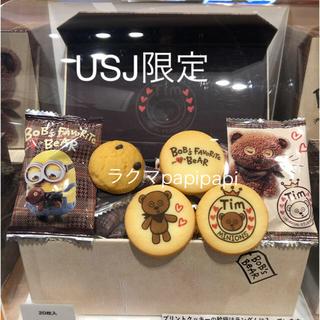 ユニバーサルスタジオジャパン(USJ)の新品未使用 USJ限定 ミニオン Tim お菓子 クッキー(菓子/デザート)