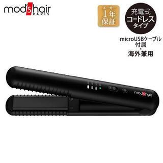 mod's hair コードレスヘアアイロン ブラック MHPS-2070-K(ヘアアイロン)