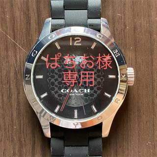 コーチ(COACH)のcoachコーチ 腕時計 メンズ レディース(腕時計(アナログ))