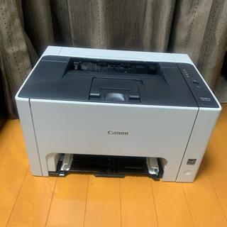 Canon - lbp7010c Canon レーザープリンター