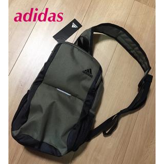 アディダス(adidas)の【新品】アディダス ボディーバッグ カーキ(ボディーバッグ)
