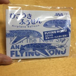 エーエヌエー(ゼンニッポンクウユ)(ANA(全日本空輸))のANA搭乗記念品 飛行機のおもちゃ 風船(その他)