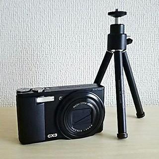 リコー(RICOH)のリコー CX3 ミニ三脚付き(コンパクトデジタルカメラ)