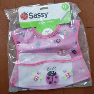 サッシー(Sassy)の新品未使用 お食事エプロン Sassy(お食事エプロン)