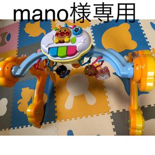 アンパンマン(アンパンマン)のアンパンマンよくばり8wayメリー(知育玩具)