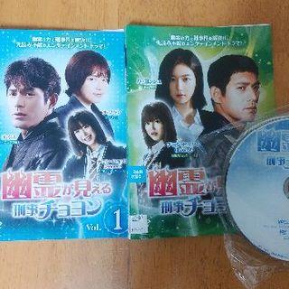 韓国ドラマ DVD 『 幽霊が見える刑事チョヨン 』 全話(TVドラマ)