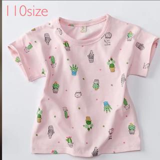 サボテンTシャツ ピンク 110size(Tシャツ/カットソー)
