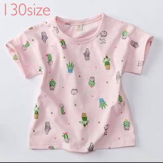 サボテンTシャツ ピンク 130サイズ(Tシャツ/カットソー)