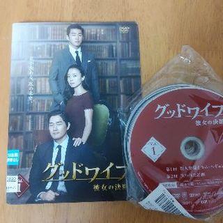 韓国ドラマ DVD 『 グッドワイフ~彼女の決断~ 』 全話(TVドラマ)