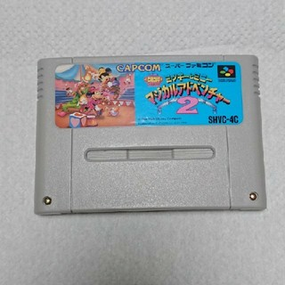 スーパーファミコン(スーパーファミコン)のスーパーファミコン ミッキーとミニー マジカルアドベンチャー2 ソフト(家庭用ゲームソフト)