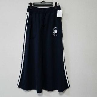 コンバース(CONVERSE)のコンバース ロングスカート スウェット  Mサイズ 新品(ロングスカート)