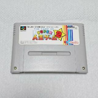 スーパーファミコン(スーパーファミコン)のスーパーファミコン 人生ゲーム2 ソフト(家庭用ゲームソフト)