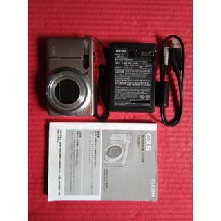 リコー(RICOH)の送料込 RICOH CX5 ピンク リコー デジカメ ジャンク(コンパクトデジタルカメラ)