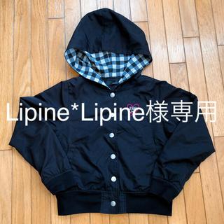 ジェニィ(JENNI)のLipine*Lipine様専用 JENNI love ウィンドブレーカー (ジャケット/上着)