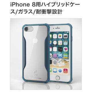 エレコム(ELECOM)のエレコム新品iPhoneSEケース(その他)