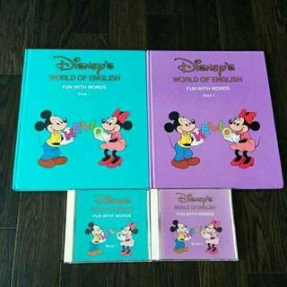 Disney - DWE ファンウィズワード ディズニー英語 絵本 CD FUN WITH