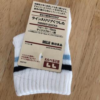 ムジルシリョウヒン(MUJI (無印良品))の靴下ベビー(靴下/タイツ)