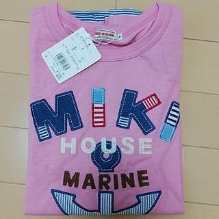 ミキハウス(mikihouse)のミキハウス 半袖(Tシャツ(半袖/袖なし))