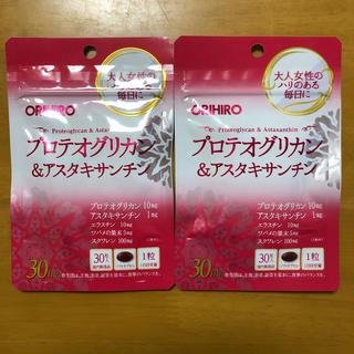 オリヒロ(ORIHIRO)の【新品】ORIHIRO プロテオグリカン&アスタキサンチン 30日分×2袋(その他)