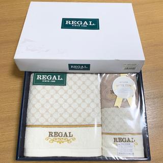 リーガル(REGAL)のリーガル タオルセット(タオル/バス用品)