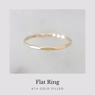 《 flat 》 14kgf 槌目リング ゴールド 華奢 極細 指輪 ピンキー有(リング)