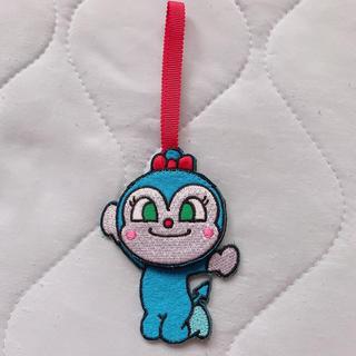 アンパンマン(アンパンマン)のma-様めくりネーム コキンちゃん(ネームタグ)