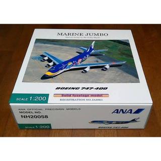 エーエヌエー(ゼンニッポンクウユ)(ANA(全日本空輸))のANA全日空747-400D マリンジャンボ(ギアなし)JA8963 1/200(模型/プラモデル)