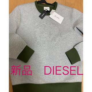 ディーゼル(DIESEL)の新品 ディーゼル  トレーナー 170センチ〜175センチ位(その他)
