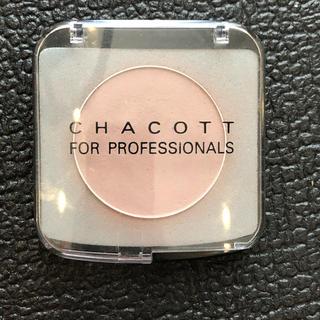 チャコット(CHACOTT)のチャコットフォープロフェッショナルズ メイクアップカラーバリエーション 602(フェイスカラー)