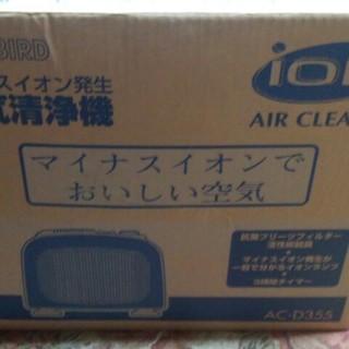 ツインバード(TWINBIRD)の新品 ツインバード マイナスイオン 空気清浄機(空気清浄器)