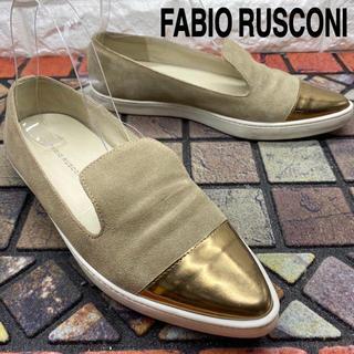 FABIO RUSCONI - FABIO RUSCONI ファビオルスコーニ ローファー スエード