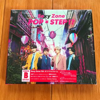 セクシー ゾーン(Sexy Zone)のSexyZone POP × STEP!?(初回限定盤B)オリジナルステッカー付(ポップス/ロック(邦楽))