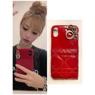 クリスチャンディオール(Christian Dior)の値下げ不可‼️Dior iPhoneケースX/Xs(iPhoneケース)