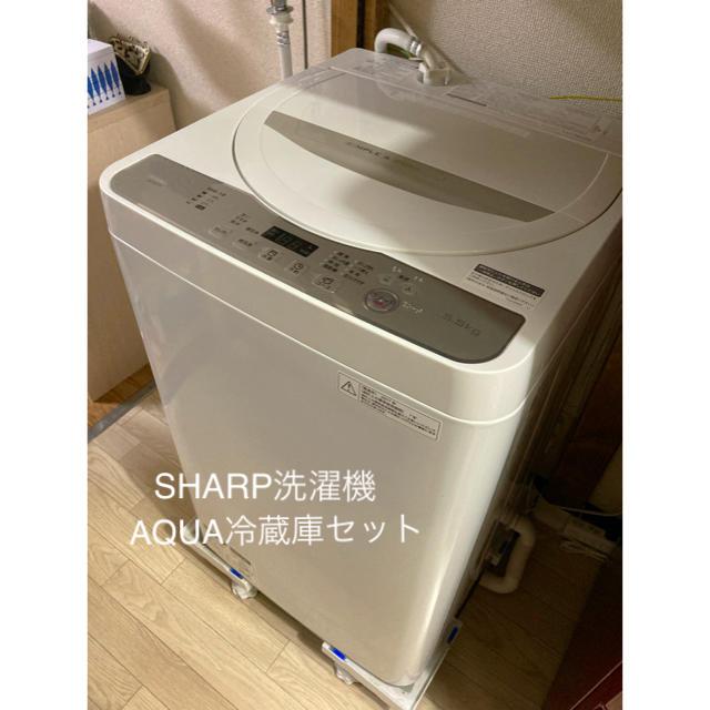 洗濯 修理 シャープ 機