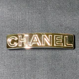 シャネル(CHANEL)のCHANEL(シャネル) バレッタ  98年製(バレッタ/ヘアクリップ)
