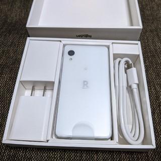 ラクテン(Rakuten)のRakuten Mini ホワイト C330(スマートフォン本体)